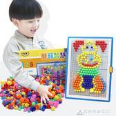 兒童蘑菇釘組合拼插板拼圖寶寶益智1-2-3周歲4-5歲6男孩7女孩玩具 酷斯特數位3c
