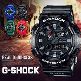 【最新作】G-SHOCK 衝浪運動錶 GAX-100MSB-1A 防水 GAX-100MSB-1ADR 現貨!