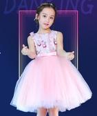 新款兒童演出服女童公主蓬蓬裙