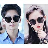 🔥現貨-熱銷款🔥抗UV400 台灣檢驗合格 顯小臉 大框 圓框 明星款 百搭 墨鏡 太陽眼鏡39