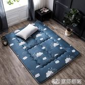 床墊 床墊1.8m床1.5m床1.2米單人雙人褥子墊被學生宿舍海綿榻榻米床褥JD 原野部落