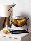 水果盤 創意水果盤客廳家用果盆簡約零食茶幾果籃北歐風格輕奢風鐵藝果盤【快速出貨八折下殺】
