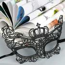 鏤空蕾絲面具 生日 party 聖誕節  跨年 萬聖節 跑趴 派對 夜店 情趣 cosplay 性感 蕾絲面罩 眼罩 BOXOPEN