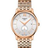 【結帳再折】TISSOT 天梭TRADITION 時尚奢華玫瑰金機械腕錶/40mm/T0634283303800