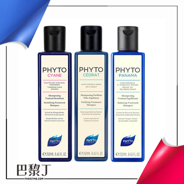 PHYTO 髮朵 巴拿馬 / 新絲漾 / 檸檬 洗髮精 250ml【巴黎丁】