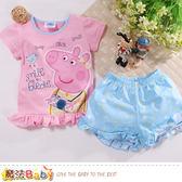 女童裝 粉紅豬佩佩正版純棉夏季套裝 魔法Baby