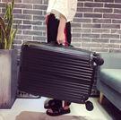 26吋拉桿箱萬向輪旅行箱硬男女行李箱包