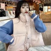 韓版減齡洋氣寬鬆夾棉立領中長款百搭無袖馬甲外套女 【傑克型男館】