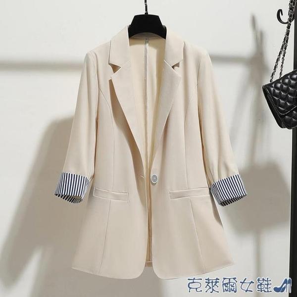 西裝外套 秋裝新款韓版休閒寬鬆英倫風氣質黑色小西裝外套女士薄款西服上衣 快速出貨