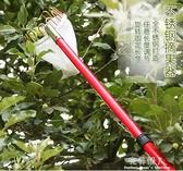 摘果器摘果剪自製超強伸縮桿高空採摘器采果器蘋果梨橘子 YXS 完美