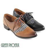 U31-27796 女款平底牛津鞋 千鳥格紋渲染雷射雕花綁帶全真皮平底牛津鞋【GREEN PHOENIX】