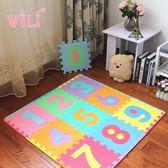 vili套裝數字字母兒童拼圖泡沫地墊臥室拼接海綿塑料爬行地板墊子(滿1000元折150元)