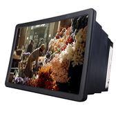 手機支架放大器曲屏放大鏡高清3D電影寶護眼通用多功能屏幕播放器 小時光生活館