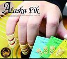【小麥老師 樂器館】彈片 鄭成河 撥片 aLaska Pik FINGERSTYLE 指套【C43】
