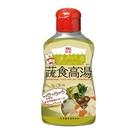 憶霖 蔬食高湯400g [效期到2020-02-14]