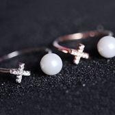 戒指 925純銀 鑲鑽-珍珠造型生日情人節禮物女開口戒2色73dv26[時尚巴黎]