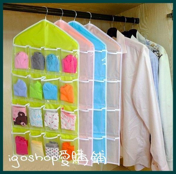 ❖i go shop❖ 吊掛衣物收納袋 整理袋 分類收納袋 雜物收納袋 衣櫥掛袋 儲物袋【I02G035】
