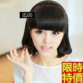 假瀏海 短款假髮-可愛雙辮髮箍配戴簡單女美髮用品3色68x30[巴黎精品]