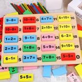 兒童積木玩具3-6周歲女孩寶寶1-2歲嬰兒益智男孩木頭幼兒早教男孩  中秋佳節 YTL