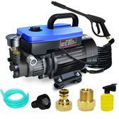 水魔力洗車機高壓220v家用強力小型水泵搶洗車神器便攜清洗機全銅 英雄聯盟