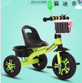 兒童三輪車腳踏寶寶單車自行車-蘇迪奈