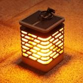 太陽能燈 太陽能燈黃光暖光火焰火把燈戶外院子露台室外小型家用小夜燈 全館免運