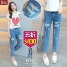 【五折價$430】糖罐子造型刷破後縮腰口袋單寧長褲→藍 預購(S-L)【KK7266】