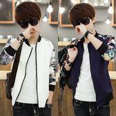 夾克外套 潮流夾克厚韓版修身立領棒球服開衫學生外套秋天青年男裝 二度3C