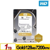 WD 威騰 WD1005FBYZ 金標 1TB 3.5吋企業級硬碟