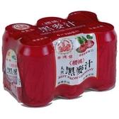 崇德發黑麥汁易開罐-櫻桃330ml*6入【愛買】