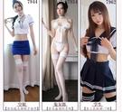 性感睡裙情趣內衣騷誘惑絲襪透明文胸激情套裝超騷睡衣服露乳 新品