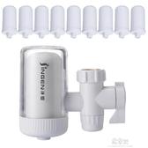 凈恩JN15水龍頭凈水器家用廚房前置濾水器自來水篩檢程式(快速出貨)