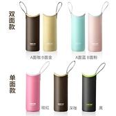 帶提繩杯套通用隔熱防摔燙保溫杯杯套玻璃杯水杯子袋保護套 韓國時尚週