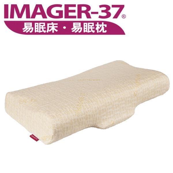 【南紡購物中心】IMAGER-37 易眠枕 易眠枕QM型 (單入)