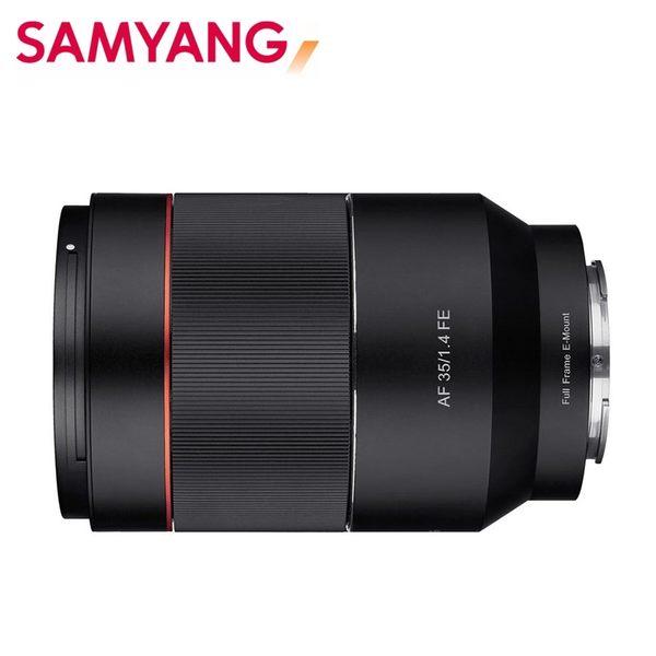 SAMYANG 三陽 AF 35mm F1.4 自動對焦鏡頭 全片幅 SONY FE E-Mount 正成公司貨 一年保固
