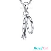 925純銀項鍊 AchiCat 純粹晶鑽 小戒指