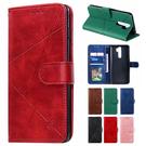 小米 紅米Note8 Pro 切割紋皮套 手機皮套 插卡 支架 掀蓋殼 保護套