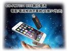 【鈞嵐】aibo PMT031 USB數位電表 電壓/電流檢測充電器(支援9V快充) USB檢測儀 CB-PMT031