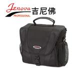 吉尼佛 JENOVA TW-120 新城市 專業型相機背包 附防水罩NIKON D3000 D3100 D3200 D3300 D40 D60 D80 D90
