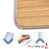 透明防撞條 日本KM桌邊桌角L型防護邊條-JoyBaby