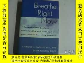二手書博民逛書店Breathe罕見Right Now: A Comprehens