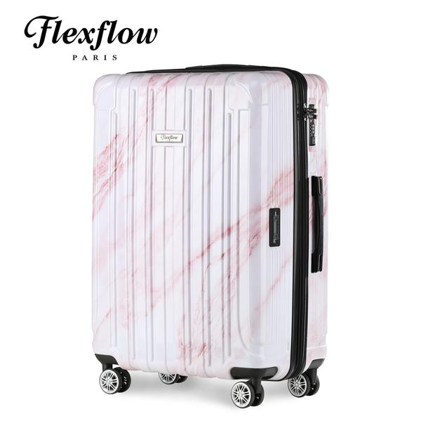 Flexflow 玫瑰粉 大理石 29吋 智能測重 可擴充拉鍊  防爆拉鍊旅行箱 里爾系列 行李箱【官方直營】