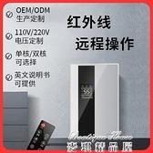 除濕機 110v除濕機家用靜音抽濕機地下室除濕器抽濕器吸潮器台灣電壓可用 麥琪精品屋