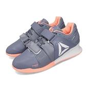 Reebok 訓練鞋 Legacylifter 藍 橘 女鞋 運動鞋 舉重鞋 CrossFIT 健身專用 【ACS】 DV6229