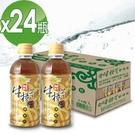 【特活綠】牛樟芝機能飲隨手瓶(24入/箱)