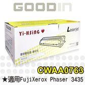 【全館免運●3期0利率】富士全錄 環保碳粉匣 CWAA0763 適用FujiXerox Phaser 3435