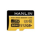 HANLIN 512GB 高速記憶卡 Micro SD TF 記憶卡 512G C10 U3 SDHC 小卡