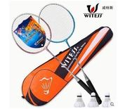 羽毛球拍雙拍超輕碳素碳纖維2支裝單拍進攻耐用型全耐打球拍LX【新品優惠】
