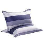 枕頭絨單人學生枕頭加帶枕套成人家用舒適羽絲絨枕芯 伊莎公主