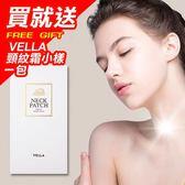 韓國 VELLA 金色強效頸膜 升級版 (5片/盒) 頸膜 頸貼
